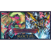 Boite De 16 Boosters Vanguard BT10 : Phantom Dragon Aeon