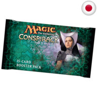 Booster Magic The Gathering : Conspiracy (Japonais)