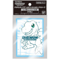 60 Proteges Cartes Digimon Card Game : Agumon