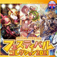 Boite de 10 Boosters Vanguard OverDress : D-SS01 Special Series Festival Collection 2021 (Anglais)