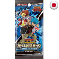 Booster Yu-Gi-Oh! Rush Duel : Remodeling Pack Mirage Impact (Japonais)